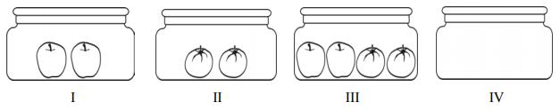 Eten (etylen) jest hormonem roślinnym przyśpieszającym dojrzewanie owoców. Wydzielany jest na przykład przez niektóre dojrzałe owoce.