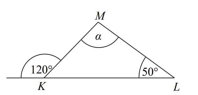 Miara kąta α jest równa…